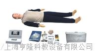 上等語言提示自動電腦心肺複蘇模擬人 KAH/CPR380