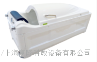 水療藥浴機
