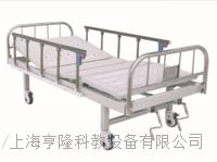 不銹鋼床頭雙搖床-五檔護欄