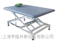 PT訓練床(電動升降)