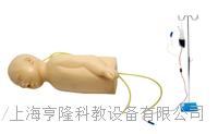 上等矽膠嬰兒頭部及手臂靜脈注射穿刺訓練模型2 KAH-T3