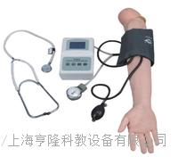 上等手臂血壓測量訓練模型2 KAH-S7