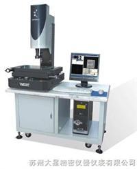 VMS系列影像测量仪,VMS二次元影像测量仪 VMS400 ;VMS300 ;VMS250