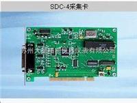 SDC-4光栅采集卡 SDC-4