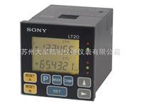 LT10A-105C//LT10A-205B/LT11A-101B/LT11-201C/LT20A-101C索尼magnescale顯示器放大器