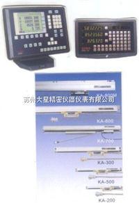 KA800M系列磁栅尺 KA800M系列磁栅尺