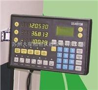 DS401SM 數顯表 DS401SM