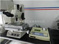 NIKON二手尼康工具顯微鏡 MM-40/MM-60
