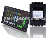 DEPP 球柵表  DP5000,DP5000-2,DP5000-3