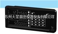 LG20-1/LG20-2/LG20-3索尼(原SONy)magnescale顯示器