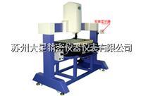 VMS-6040CNC全自动影像测量仪 VMS-6040CNC