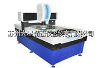 MV-6080CNC全自动影像测量仪 MV-6080CNC