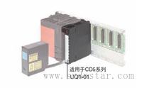 激光位移傳感器UQ1控制器 UQ1-01 CD5 UQ1-02 CD33