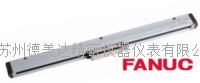 發那科FANUC ai接口系列jue對式光柵尺GVS608F  GVS608F