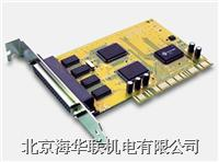 PCI 轉4*RS-232多串口卡
