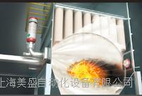 抑制爆炸器 pistonfire II