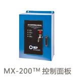 除尘系统抑制爆炸系统 MX-200