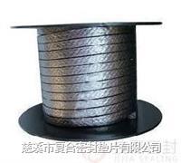 碳纖維角線石墨盤根 FH-9404