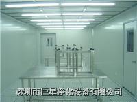 手术室净化工程 **净化-手术室净化工程