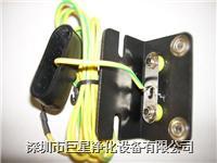 防静电手腕带插座 **净化-防静电手腕带插座
