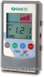 SIMCO FMX-003静电测试仪 SIMCO FMX-003