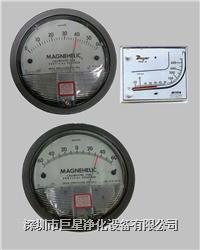 空气压差表 巨星净化-空气压差表