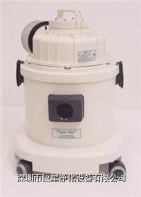 洁净室专用吸尘器 CR-1