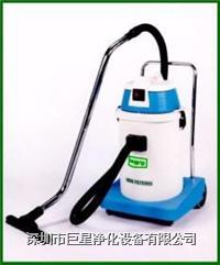TIGER-VAC AS-400无尘室干湿两用吸尘器 TIGER-VAC AS-400
