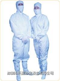 净化工作服 巨星-净化工作服