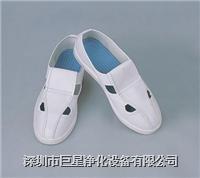 静电工作鞋 **-静电工作鞋