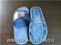 防静电PVC拖鞋 巨防静电PVC拖鞋