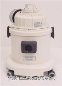 CR-1无尘室吸尘器 CR-1无尘室吸尘器