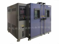 低溫爐生產廠家 VTH-1200LKAQ