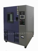 線性快速溫變濕熱測試機 VTQ-150LKAG