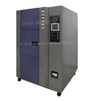 三箱式溫度沖擊試驗箱 VTS-252-3PW