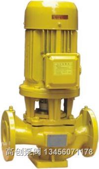 高创供应-GBL型浓硫酸泵-耐酸泵