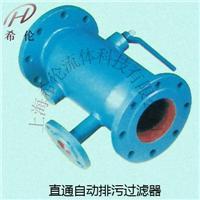 自動反沖洗水過濾器