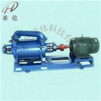 兩級水環式真空泵