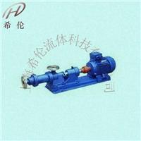螺桿濃漿泵