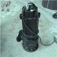 50QW15-15-1.5潛水排污泵