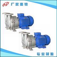 304不銹鋼水環式真空泵防爆水環真空泵水循環泵