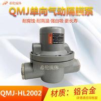 單向氣動隔膜泵