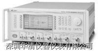 IFR2025射頻信號源 IFR2025射頻信號發生器