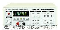 TH5990揚聲器F0高速測試儀TH5990|銷庫存價格特惠 TH5990
