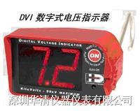 DVI100帶有電壓指示的驗電器DVI100|代理批發價格優惠深圳 DVI100帶有電壓指示的驗電器