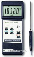 TM907A溫度計 精密型溫度計便攜手持臺灣路昌深圳代理促銷 TM907A