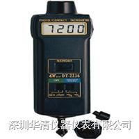 DT2236轉速計 轉速表便攜手持臺灣路昌深圳代理促銷 DT2236