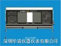 DL-T2000觀片燈 DL-T2000LED高亮度觀片燈