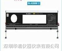 DL-G2000LED觀片燈 DL-G2000LED工業射線底片觀片燈