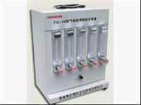FJL-1A型氣體檢測儀檢定校準裝置生產代理價格優惠CH4甲烷 FJL-1A
